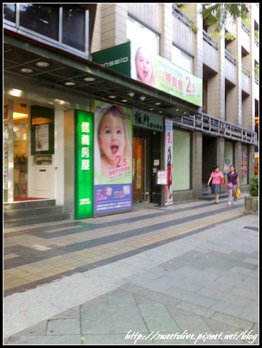 mothercare 特賣會-6.jpg