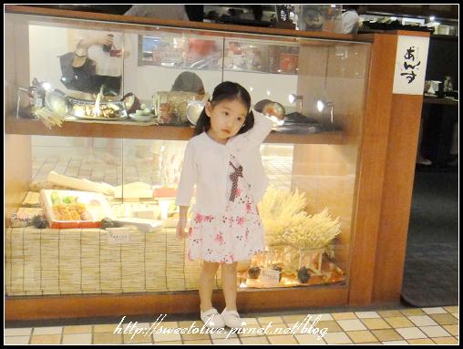 杏子豬排-1.jpg