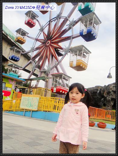 20120222 兒育中心-1