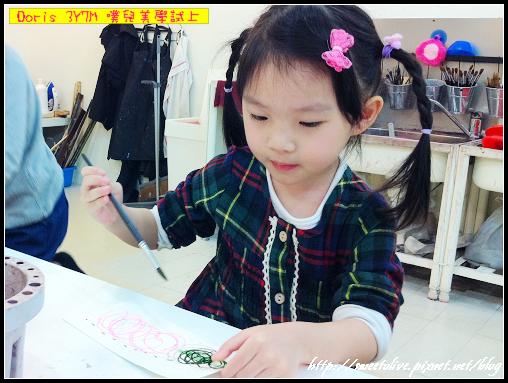 20120427 噗兒美學試上-1