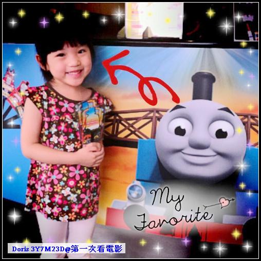 朵朵看電影湯瑪士小火車-3