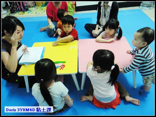 20120531 黏土課 (長頸鹿)-1