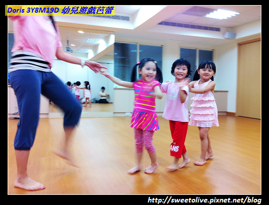doris 幼兒遊戲芭蕾-2