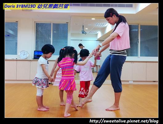 doris 幼兒遊戲芭蕾-3