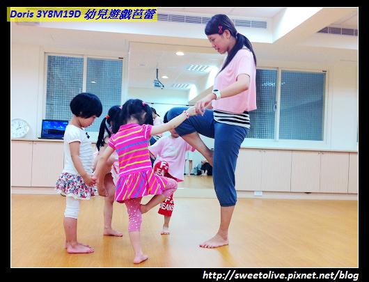 doris 幼兒遊戲芭蕾-4