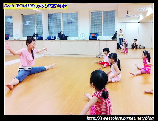 doris 幼兒遊戲芭蕾-5