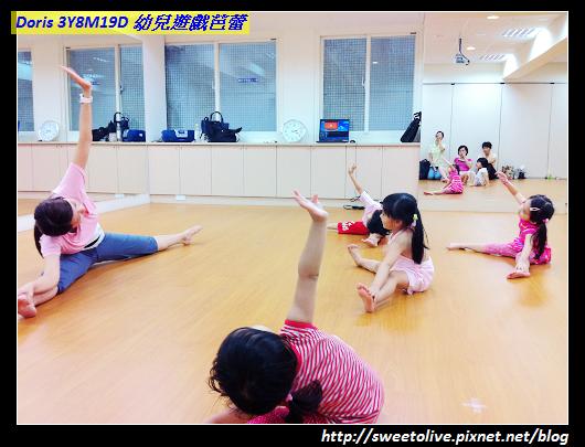 doris 幼兒遊戲芭蕾-6