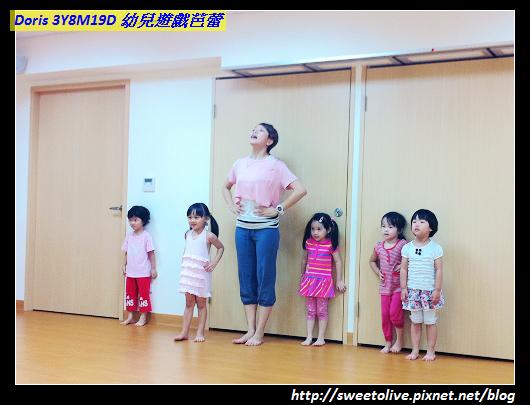 doris 幼兒遊戲芭蕾-7