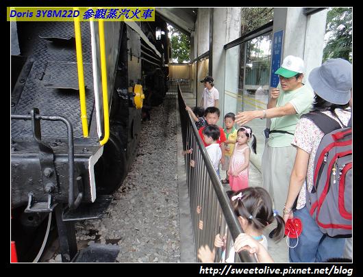 參觀蒸汽火車-4