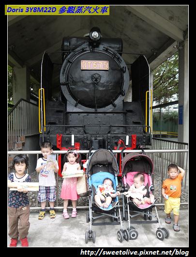 參觀蒸汽火車-11