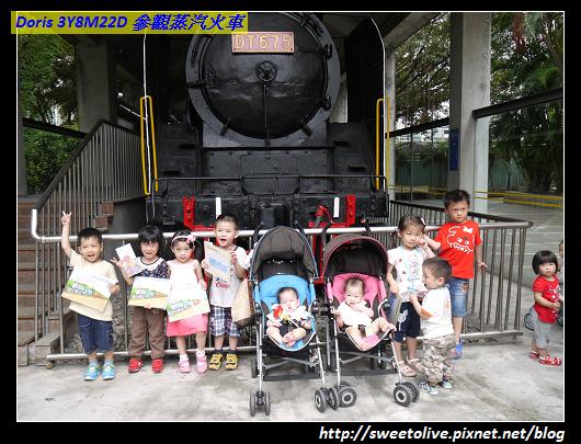 參觀蒸汽火車-12