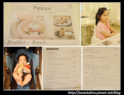 PINKNIC & 橘子牙科-3