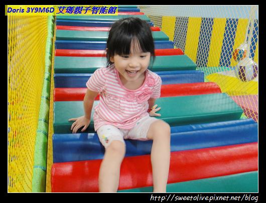 20120703 艾瑪親子智能館-6