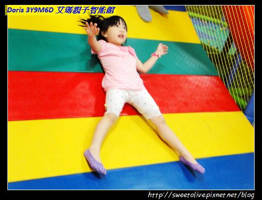 20120703 艾瑪親子智能館-8