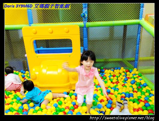 20120703 艾瑪親子智能館-10