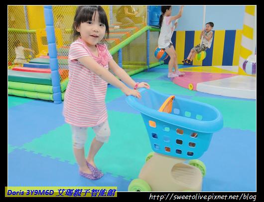 20120703 艾瑪親子智能館-12