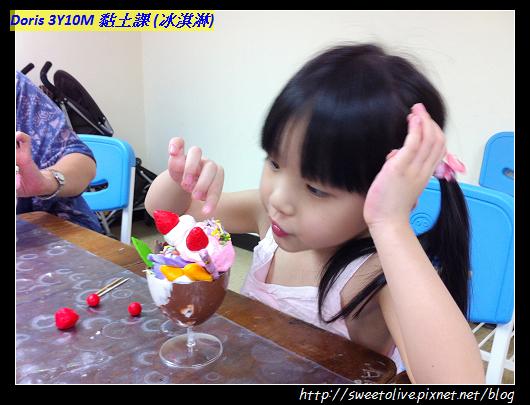 20120727 黏土課(冰淇淋)-1
