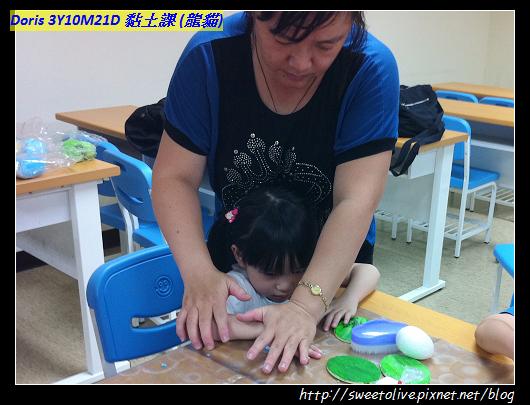 20120817 黏土課(龍貓)-3