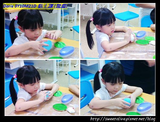 20120817 黏土課(龍貓)-4