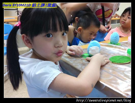 20120817 黏土課(龍貓)-5