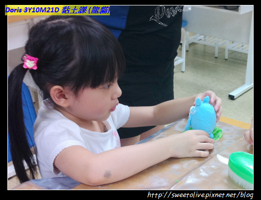 20120817 黏土課(龍貓)-7