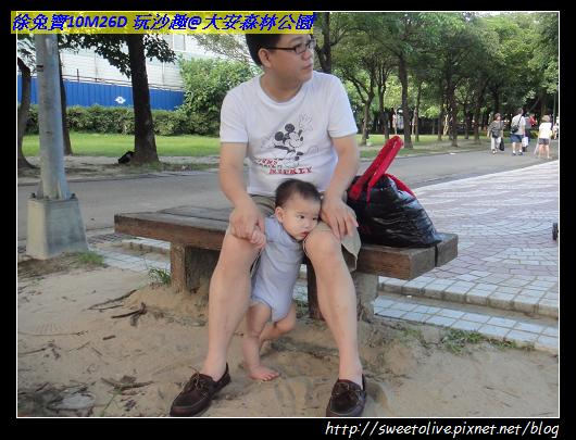 20120819 大安森林公園玩沙-3