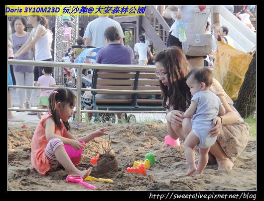 20120819 大安森林公園玩沙-4