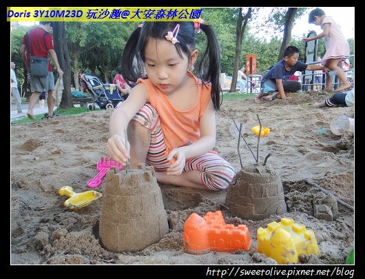 20120819 大安森林公園玩沙-6