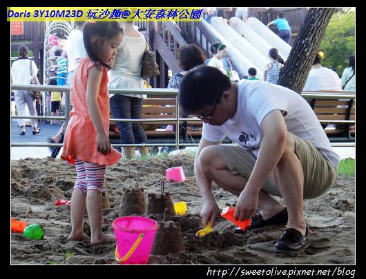 20120819 大安森林公園玩沙-8