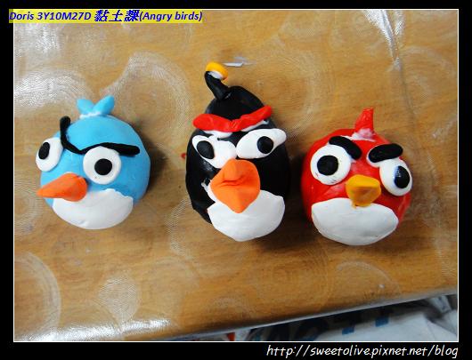 黏土課(angry birds)-8