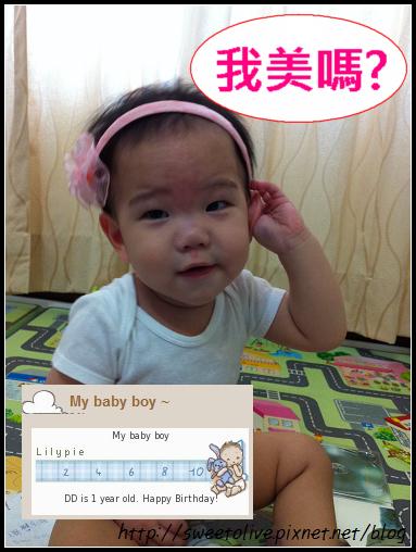 徐兔寶1歲-2