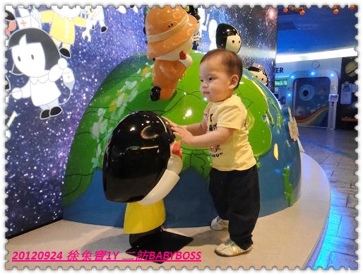 20120924 二訪BABYBOSS-1