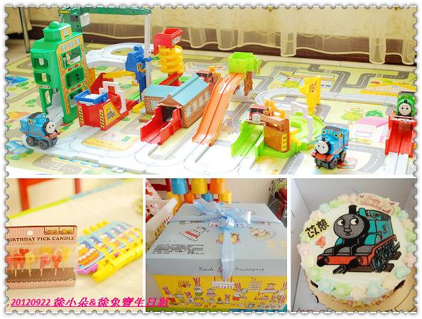 20120922 朵朵&徐兔寶生日趴-1