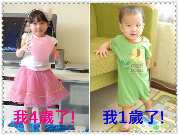 20120922 朵朵&徐兔寶生日趴-2