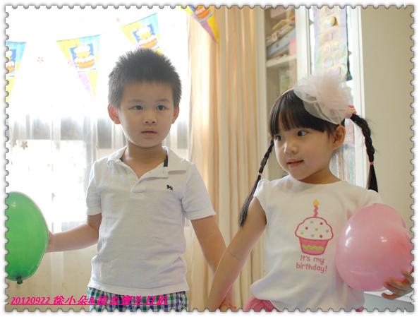 20120922 朵朵&徐兔寶生日趴-3