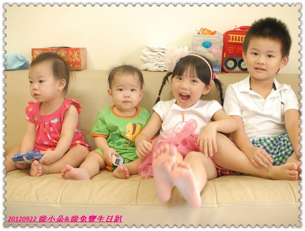 20120922 朵朵&徐兔寶生日趴-4