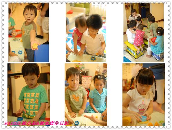 20120922 朵朵&徐兔寶生日趴-10