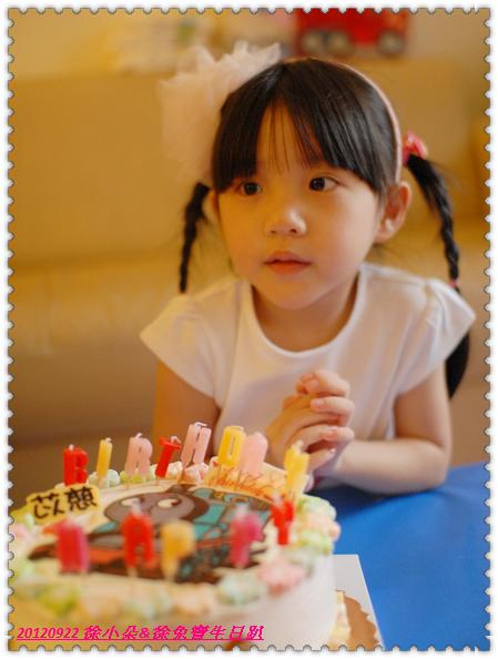 20120922 朵朵&徐兔寶生日趴-14