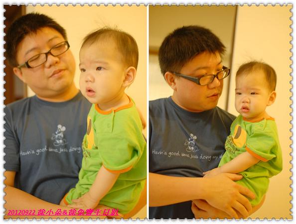 20120922 朵朵&徐兔寶生日趴-15