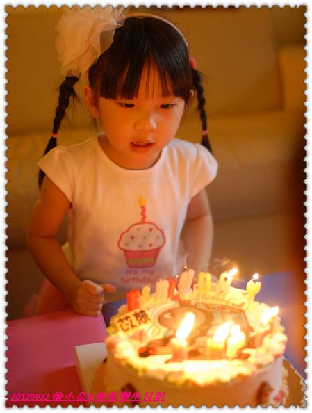 20120922 朵朵&徐兔寶生日趴-16