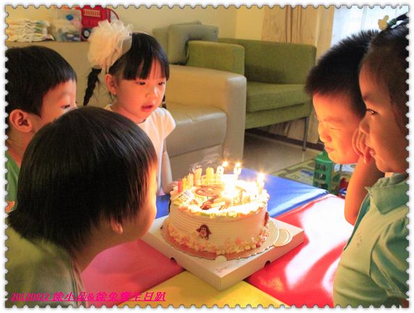 20120922 朵朵&徐兔寶生日趴-17