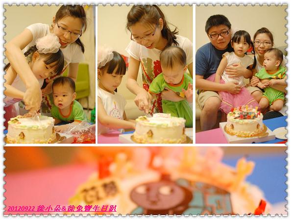20120922 朵朵&徐兔寶生日趴-18