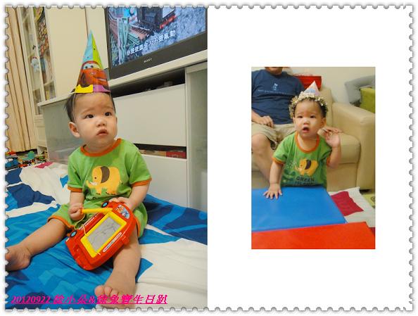 20120922 朵朵&徐兔寶生日趴-28