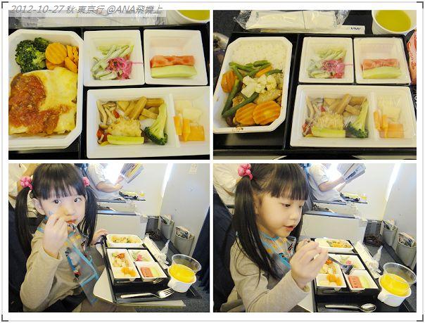 2012 秋‧東京行-1027-05