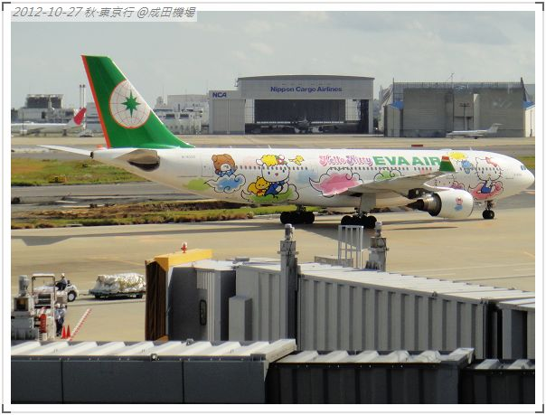2012 秋‧東京行-1027-09