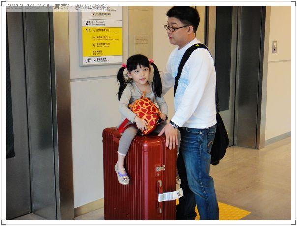2012 秋‧東京行-1027-10