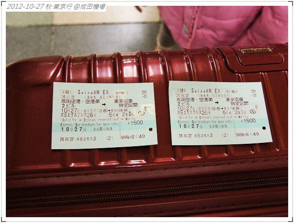 2012 秋‧東京行-1027-11。1