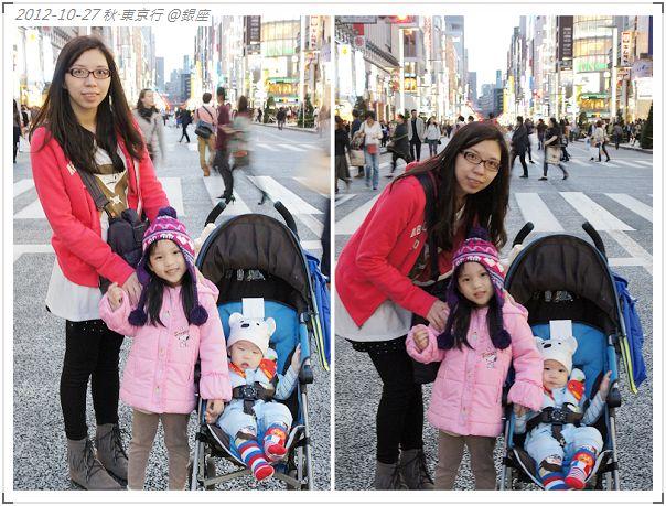 2012 秋‧東京行-1027-14