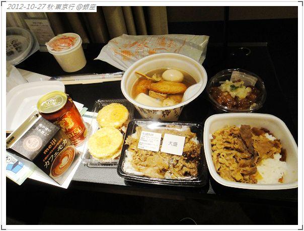2012 秋‧東京行-1027-19