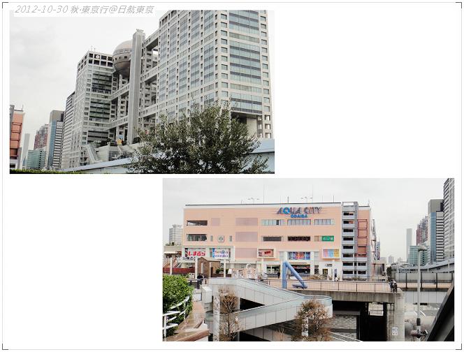 東京自由行1030-3
